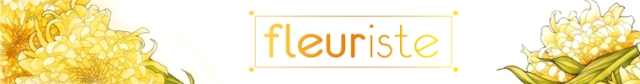 fleuriste_banner (2)